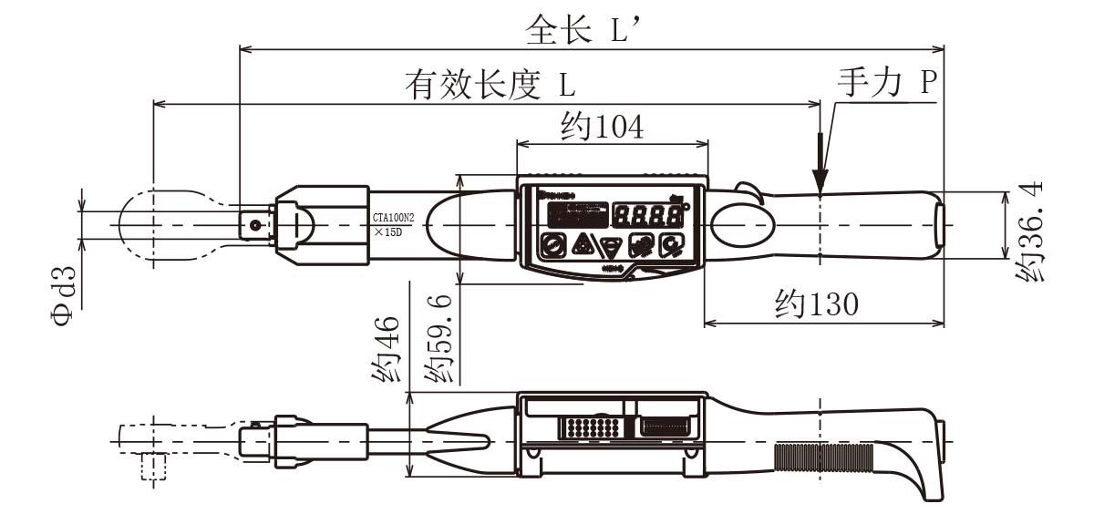 电路 电路图 电子 设计 素材 原理图 1200_564