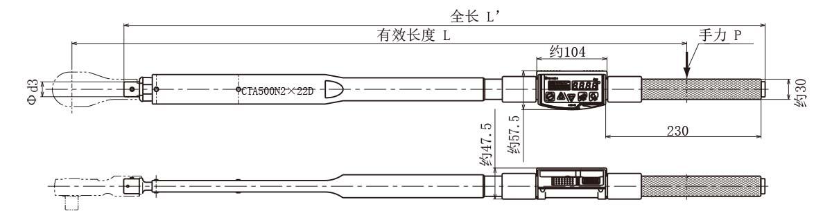 电路 电路图 电子 工程图 平面图 原理图 1200_318