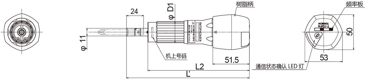 电路 电路图 电子 工程图 平面图 原理图 1200_268